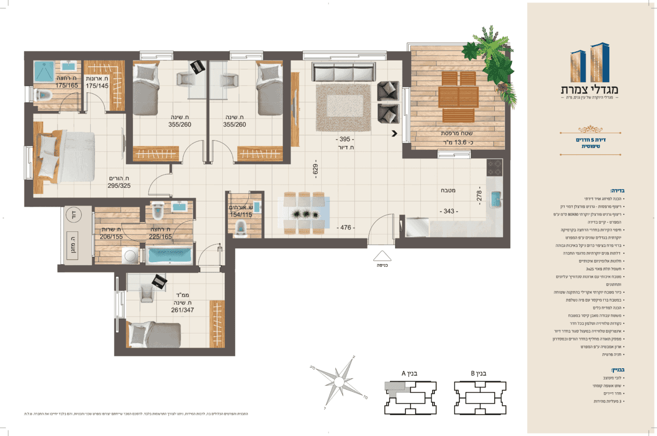 az51-043-21_plan_58x38_5_rooms_10_1_P-2-min