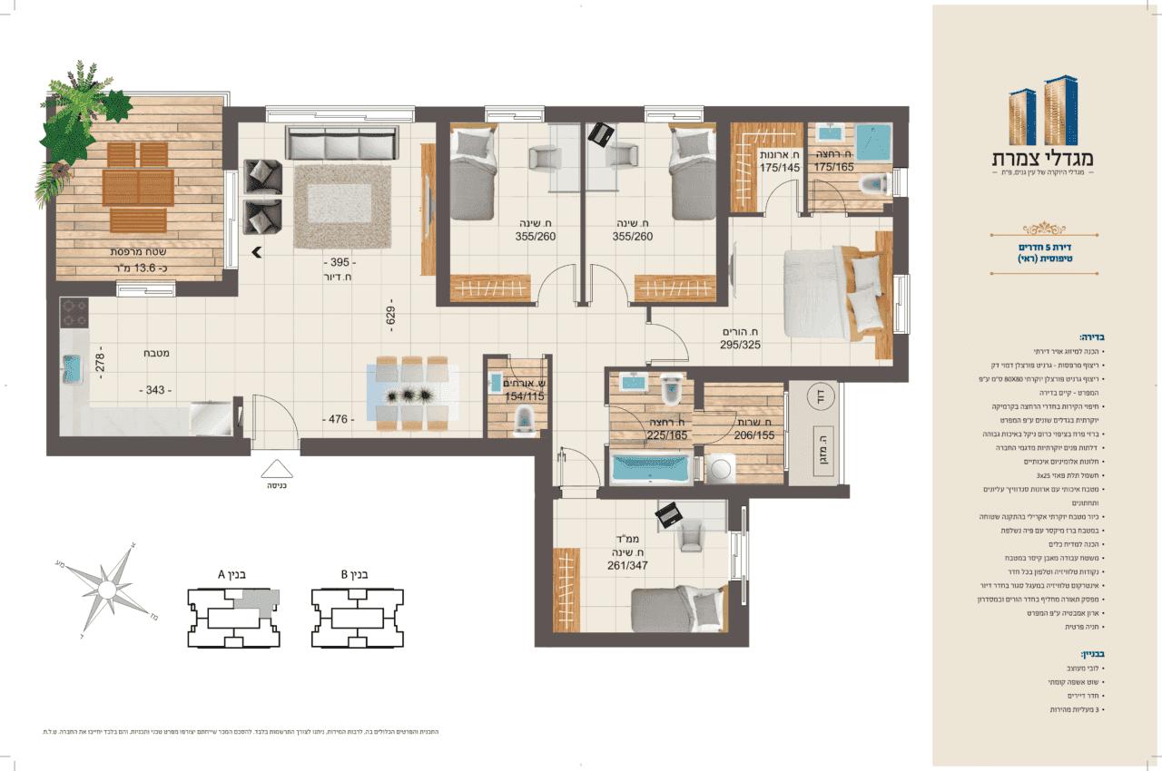 az51-043-21_plan_58x38_5_rooms_10_2_P-2-min
